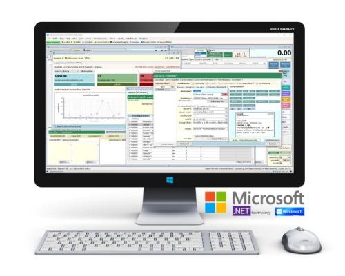 โปรแกรมไฮเจีย Professional บน Windows